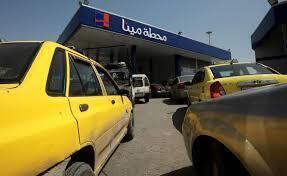 بحران بنزین در سوریه