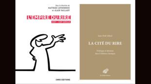 Couvertures - L'empire du rire - Alain Vaillant et Matthieu Letourneux - La cité du rire - Jean-Noël Allard