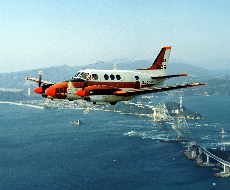 Phi cơ TC-90  của không quân Nhật sử dụng trong các đợt huấn luyện. Ảnh công bố tháng 8/2015.