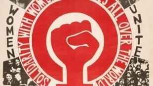 Một biểu tượng của cuộc chiến vì phụ nữ.