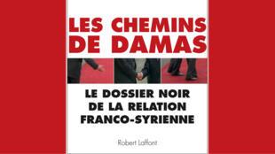 <i>Les chemins de Damas</i> des journalistes Christian Chesnot et Georges Malbrunot, paru aux Editions Michel Lafon.