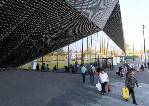 O centro internacional de conferências de Katowice, na Polônia, que acolhe a COP 24 a partir deste domingo (2).
