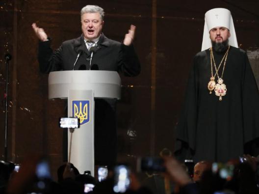 烏克蘭總統波羅申科與基輔牧首資料圖片