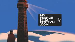 Detalle del afiche de la 10° edición de My French Film Festival.