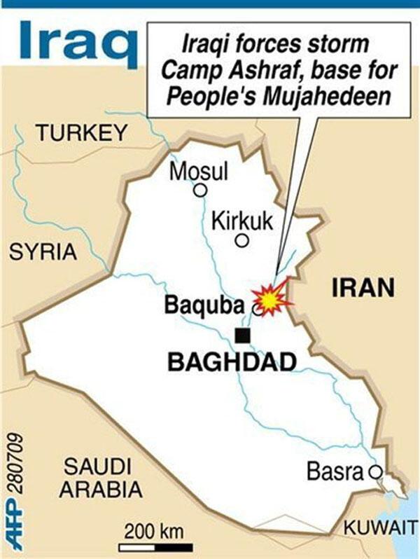 موقعیت مکانی اردوگاه اشرف