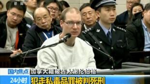 涉嫌贩毒的加拿大人谢伦伯格1月14日被大连中级法院改判死刑