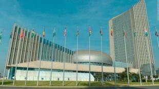 Hedikwatar kungiyar kasashen yammacin nahiyar Afrika ECOWAS da ke birnin Addis Ababa.