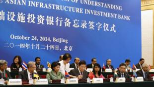 El ministro chino presenta el nacimiento del Banco Asiático de Inversión en Infraestructura