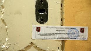 Autoridades de Moscou lacraram escritório da Anistia Internacional na capital russa.