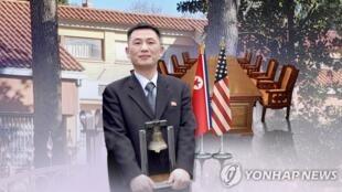 Photomontage montrant Jo Song-gil, l'ancien ambassadeur intérimaire de la Corée du Nord en Italie