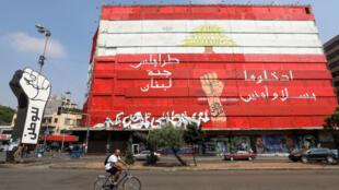 Sur la place Al-Nour à Tripoli au Liban, le 29 juillet 2020. (Photo d'illustration)