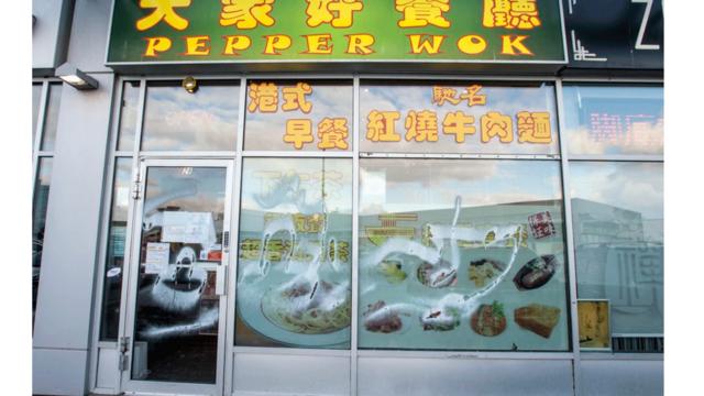 挺香港民主:加拿大一餐厅遭破坏 店主受到死亡威胁(photo:RFI)