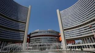 مقر آژانس بین المللی انرژی اتمی در وین.
