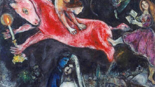 Red Horse (detail), Marc Chagall