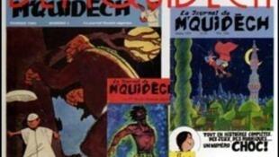 Abderrahmane Madoui avait fondé la première revue de bande dessinée algérienne. M'Quidech, créée en février 1969 a cessé de paraître en 1972.