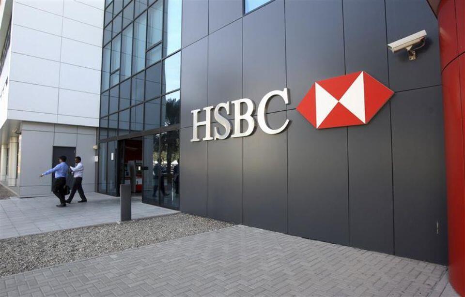 یکی از شعبه های بانک بریتانیایی اچ اس بی سی