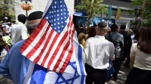 Rassemblement «New York avec Israël» près du siège de l'ONU, le 28 juillet 2014.