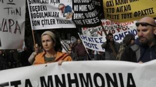 Manifestation contre l'austérité à Athènes, en février 2016.