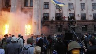 Watu thelathini wamepoteza maisha katika moto uliowaka katika jengo mjini Odessa