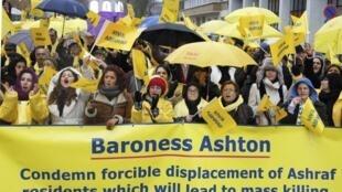 بروکسل، اول دسامبر: تظاهرات در حمایت از ساکنان اشرف