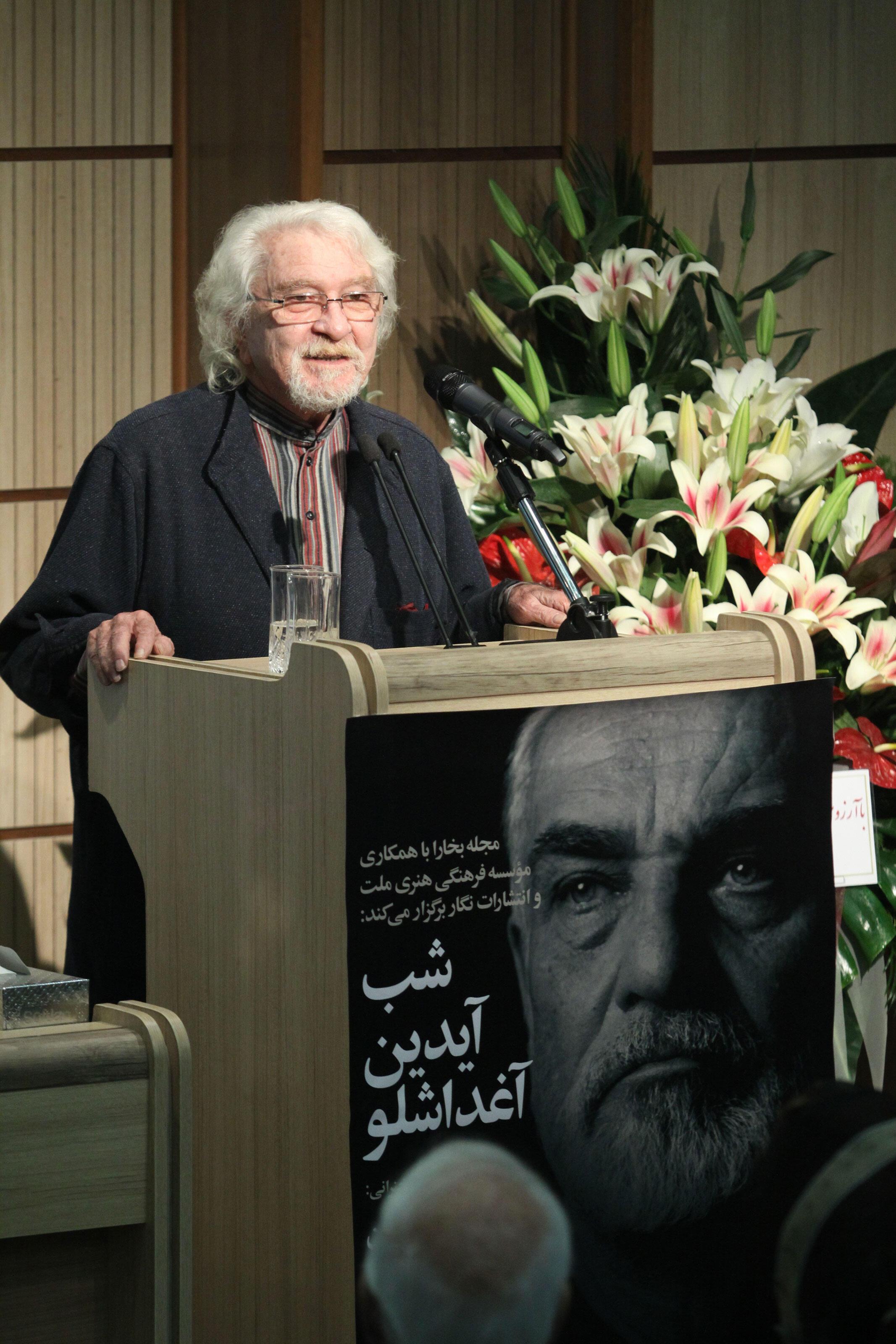 داریوش شایگان، فیلسوف ایرانی