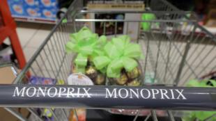 """Monoprix é considerado o supermercado """"chique"""" dos franceses."""