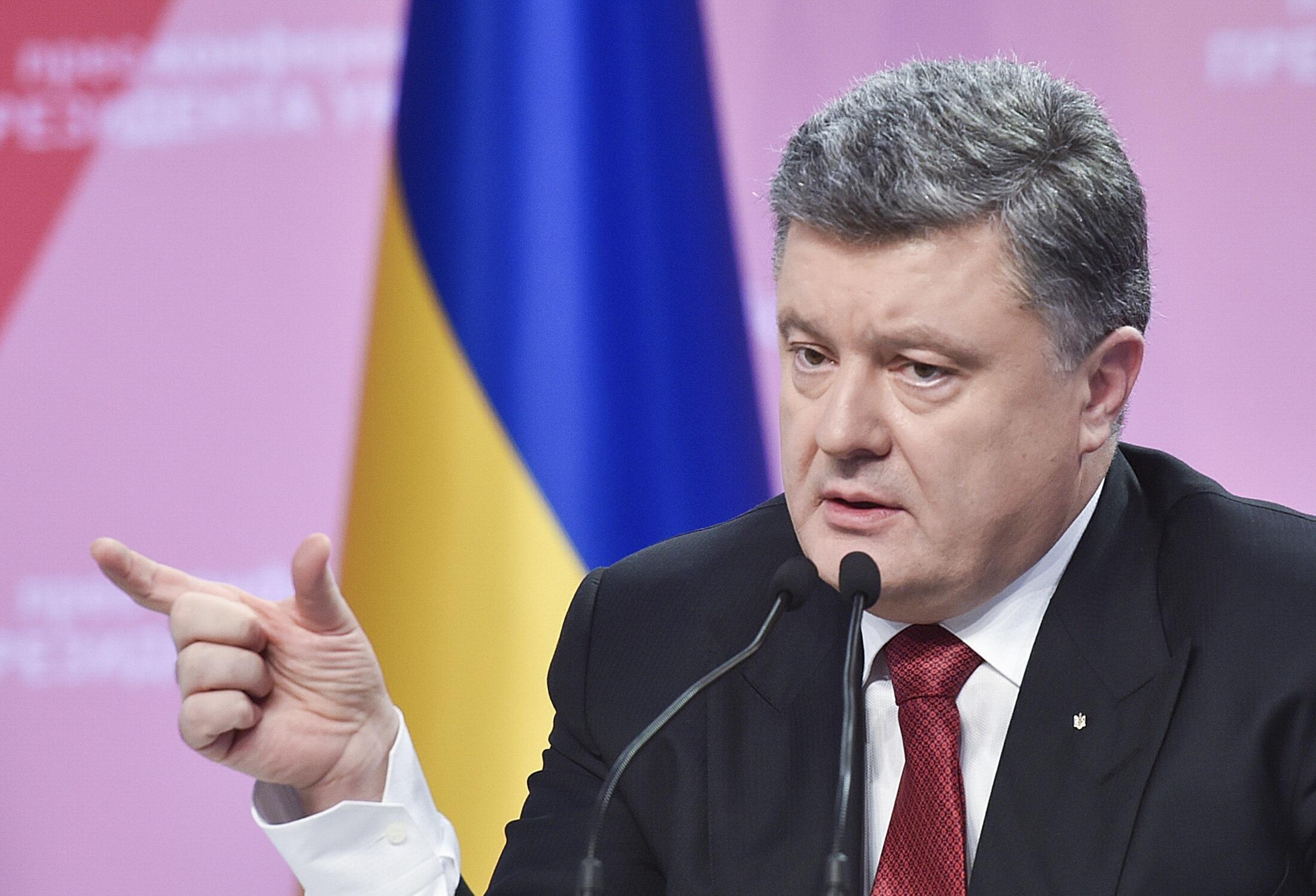 Петр Порошенко на пресс-конференции в декабре 2014 (архив)