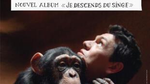 La couverture du dernier album de Marc Lavoine
