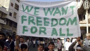 Nouvelle manifestation contre le pouvoir syrien à Banias, le 17 avril 2011.