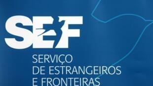 Logótipo do Serviço de Estrangeiros e Fronteiras português