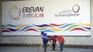 Le sommet de la Francophonie s'est tenu à Erevan, en Arménie, les 11 et 12 octobre 2018.