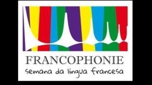A semana da lingua francesa foi celebrada aqui na França do 15 ao 23 de março de 2014.