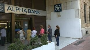 The National Bank of Greece says the banks will remain closed Tuesday and Wednesday.