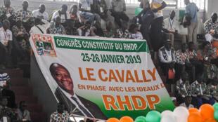 Le premier congrès ordinaire du RHDP se tient à Abidjan depuis vendredi 25 janvier 2019.