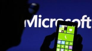 Alamar kamfanin Microsoft da ke kera na'urorin sadarwa