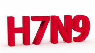 上海報告收治一例H7N9禽流感危險病例