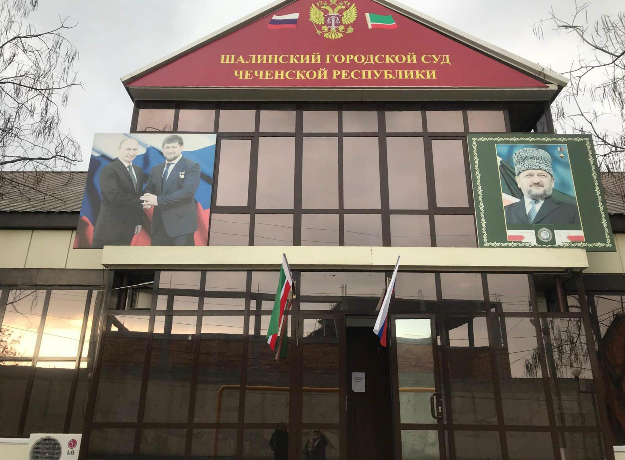 Шалинский городской суд, 11 марта 2019