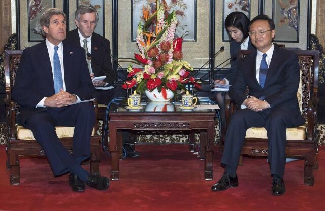 Джон Керри на переговорах в Пекине 13 апреля 2013