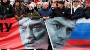 Марш памяти Бориса Немцова в Москве 29 февраля 2020 г.