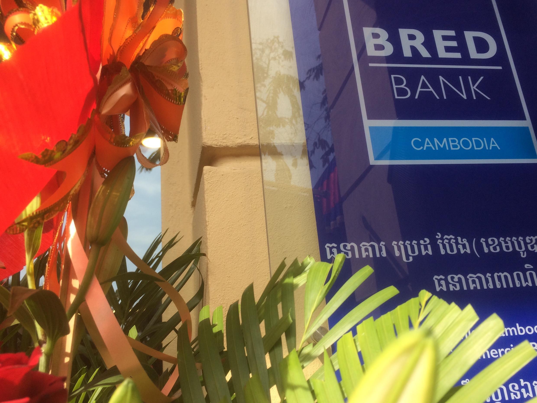 bred bank cam