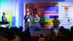 A l'hôtel Sofitel Ivoire d'Abidjan pour la troisième édition des Adicom Days.