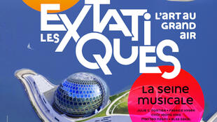 Affiche de l'exposition «Les Extatiques» à la Seine Musicale aux portes de Paris.