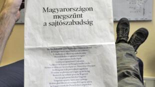 Le quotidien hongrois Népszabadság avait été fondé en 1956 comme l'organe officiel du Parti socialiste ouvrier hongrois. Il ne paraîtra pas lundi 10 octobre 2016.