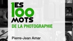 Pierre-Jean Amar: «100 mots de la photographie».