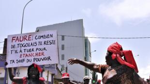 Une manifestation à Lomé, le 5 octobre 2017.
