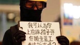 """香港示威者呼籲市民參與8月5日""""反送中""""罷工資料圖片"""