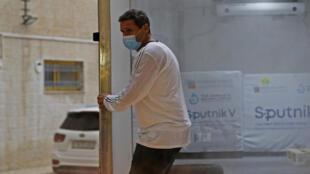 Arrivée à Ramallah du vaccin Spoutnik V russe.