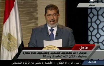 Raisi mpya wa Misri Mohammed Morsi,ataka umoja kudumishwa baina ya raia nchini humo.
