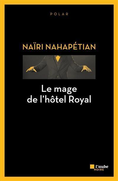 "تصویر جلد ""زمانی، رومینا واگنر"" نوشته نائیری نهاپتیان"