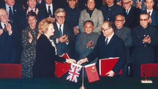 1984年中英兩國代表出席《中英聯合聲明》簽署儀式資料圖片